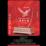 2201水晶雷雕獎座