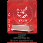 2206水晶雷雕獎座