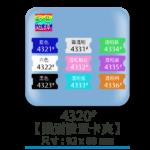 4320識別證置卡夾-1