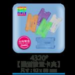 4320識別證置卡夾