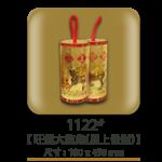 1122旺爆大龍炮(馬上發財)