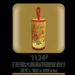 1124旺爆大龍炮(花開富貴)