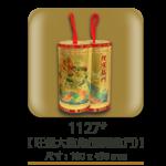 1127旺爆大龍炮(鯉躍龍門)