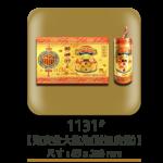 1131聚寶盆大龍炮(財運廣進)