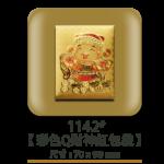 1142彩色Q財神紅包袋