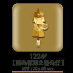 1224濟公禪師立體公仔