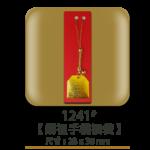 1241媽祖手機福袋