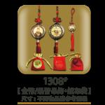 1308金幣-銀幣吊飾+絨布袋