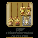 1309彩色2D浮雕錢母平安吊飾