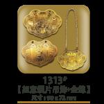 1313如意鎖片吊飾+金鍊