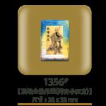 1356琉璃金箔吊墜(阿吉小四方)