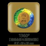 1360琉璃金箔吊墜(雙面圓)