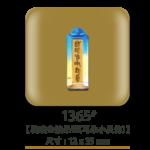 1365琉璃金箔吊墜(耳朵小長條)