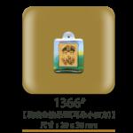 1366琉璃金箔吊墜(耳朵小四方)