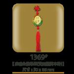 1369琉璃金箔吊墜(雙面橢圓車掛)