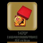 1470水晶金箔文鎮
