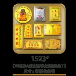 15232D浮雕凸紋金箔-彩金箔落款代工