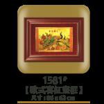 1581歐式喜紅畫框