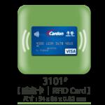 3101感應卡RFIDCard