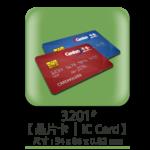 3201晶片卡iccard