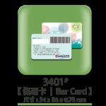 3401BarCard條碼卡