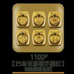 1100巴布豆指環手機扣